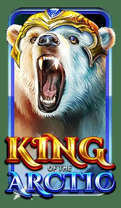 รีวิว เกม King Of The Arctic