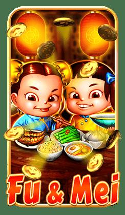 รีวิว เกม Fu Mei