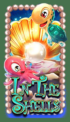 รีวิว เกม In the Shells