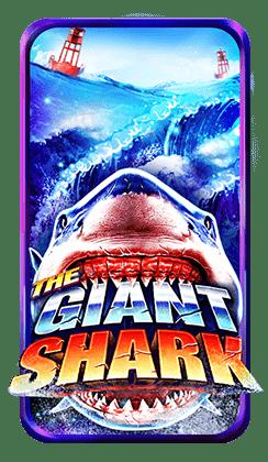 รีวิว เกม The Giant Shark